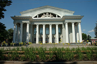 Saratov Opera and Ballet in